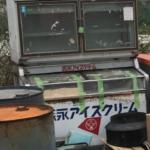 業務用冷凍冷蔵庫・冷凍冷蔵用ショーケース 処理②
