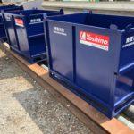 廃蛍光管(水銀使用製品産業廃棄物)容器 (株)ヨシノ